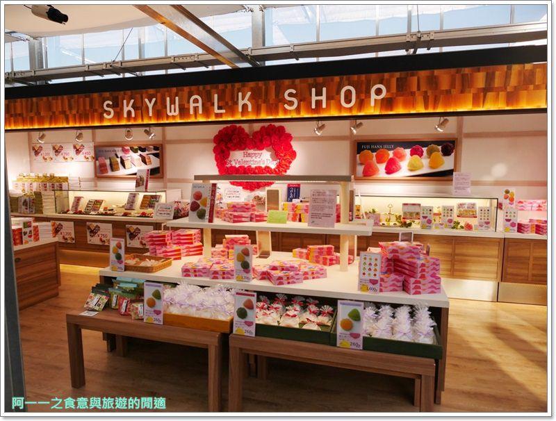 三島SkyWalk.步行吊橋.富士山.靜岡景點image022