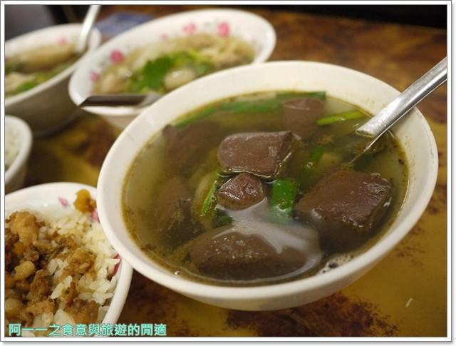 西門町美食李記宜蘭肉焿特殊口味豬血湯image057