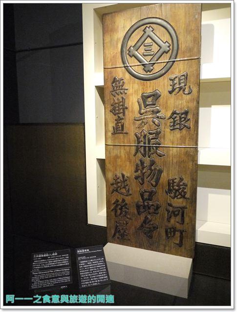 日本東京自助景點江戶東京博物館兩國image057