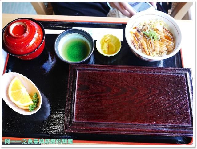 姬路城好古園活水軒鰻魚飯日式庭園紅葉image019