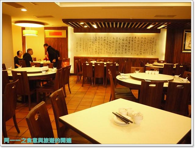 image009北平都一處中式料理