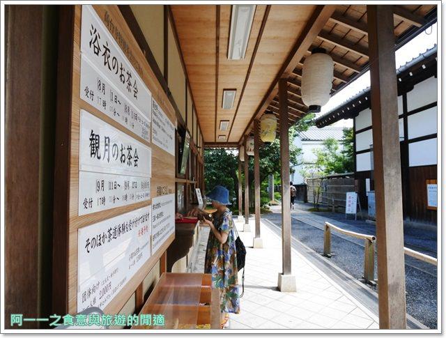 京都旅遊.高台寺.寧寧之道.岡林院.豐臣秀吉.日本自助image025