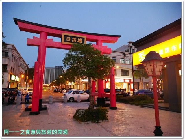 苗栗頭份尚順育樂世界美食購物中心皇廚一品牛排美食街image057