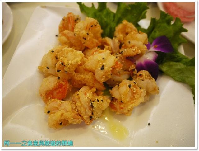 image059北平都一處中式料理