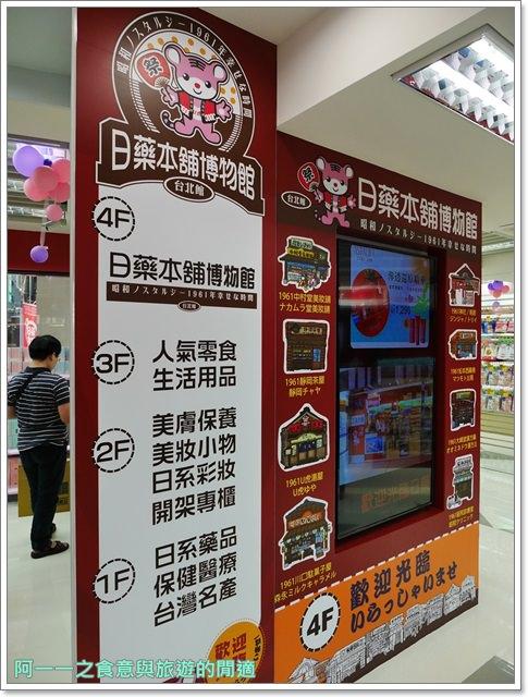 台北西門町景點日藥本舖博物館老屋昭和時期免費阿一一image003