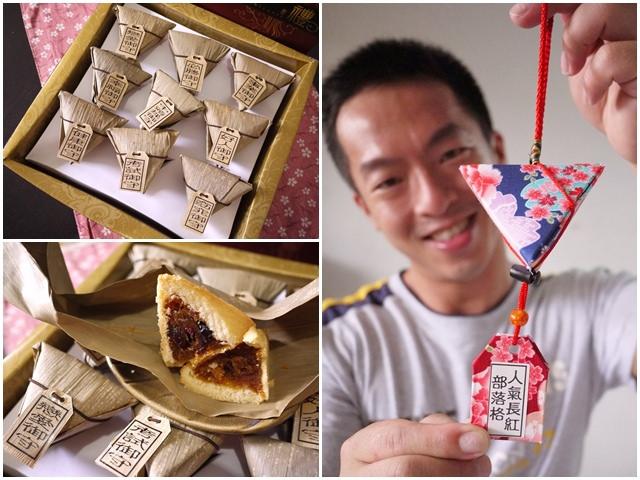 端午節伴手禮粽子鳳梨酥青山工坊image001