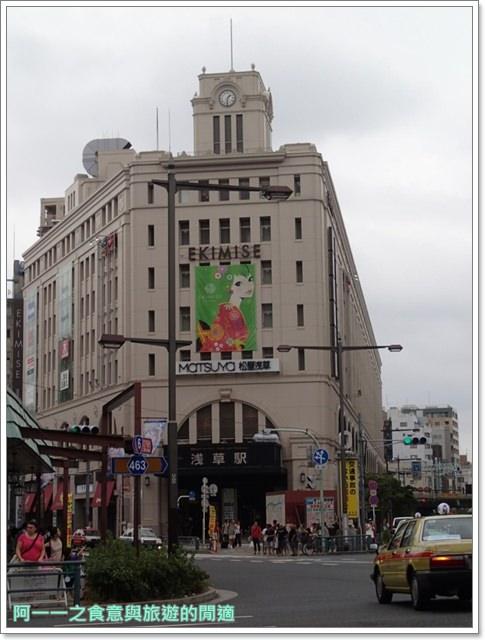 日本東京自助旅遊淺草文化觀光中心晴空塔image001