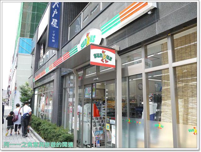 東京住宿平價新橋相鐵草梅客棧台場汐留image010