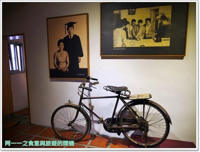 宜蘭三星景點.陳定南紀念園區.紀念館.博物館image023