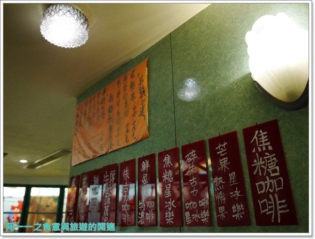 香港自助旅遊.星巴克冰室角落.都爹利街煤氣路燈.古蹟image022