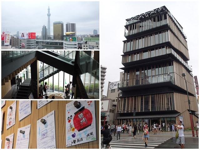 日本東京自助旅遊淺草文化觀光中心晴空塔page