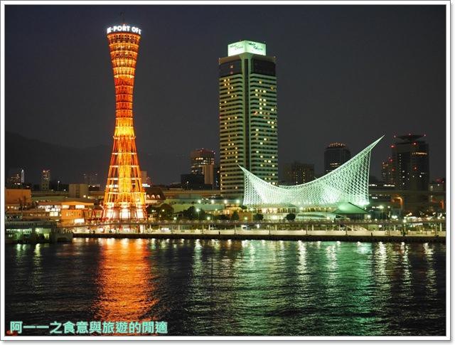 神戶港.MOSAIC馬賽克廣場.夜景.交通.ua.景點image001