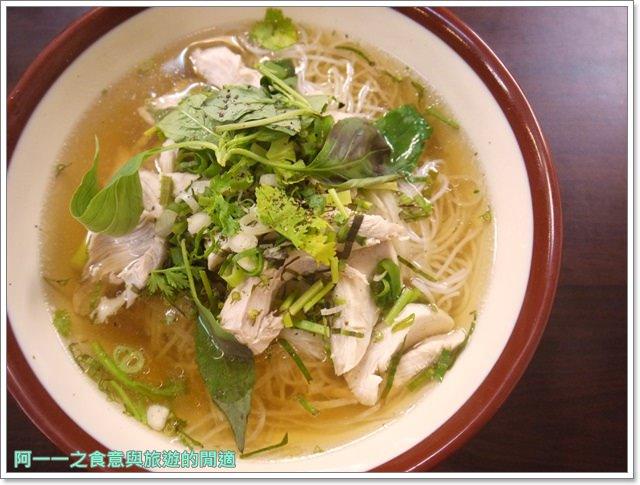 台北士林捷運芝山站美食越南美食館image012