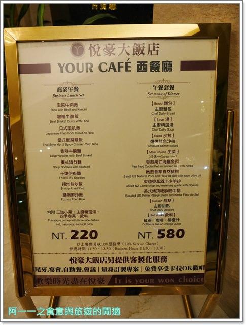 新竹旅遊.住宿.悅豪大飯店.竹北館.商務.早餐.buffetimage031