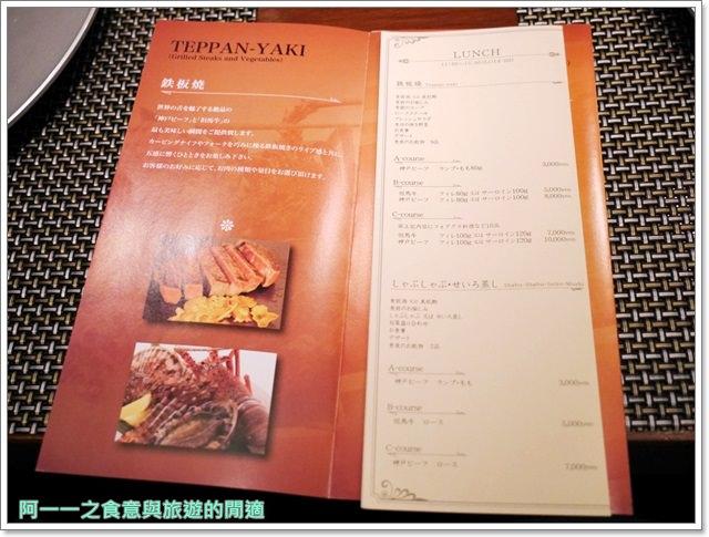 神戶牛排.神戶美食.Kobe-Plaisir.網路訂位image014