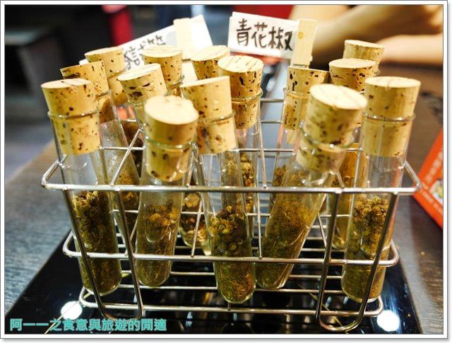 捷運忠孝敦化站美食紅九九個人麻辣鍋火鍋聚餐鴛鴦鍋image014