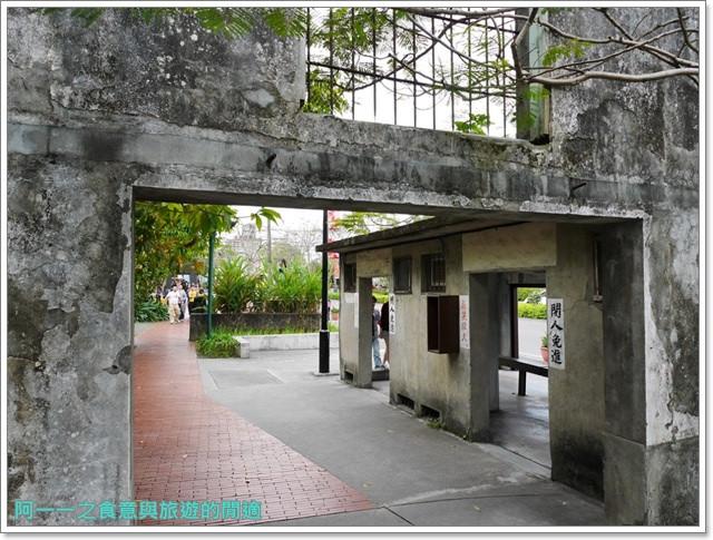 宜蘭景點幾米廣場公園丟丟噹森林星空向左走向右走image020