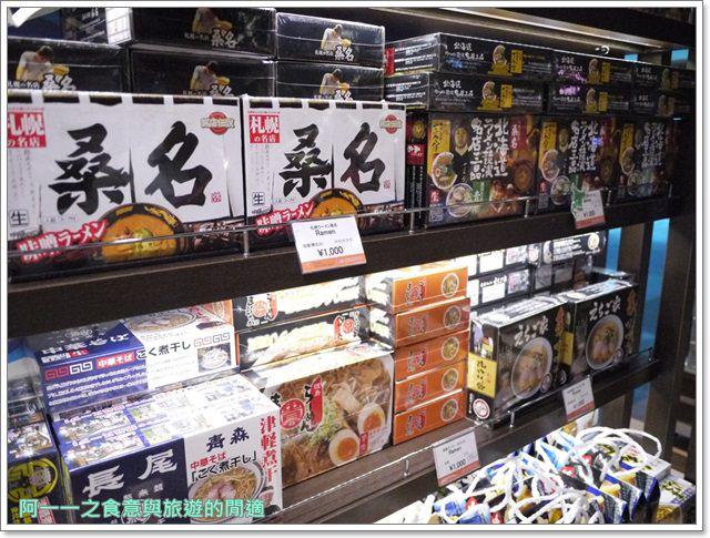 日本東京羽田機場江戶小路日航jal飛機餐伴手禮購物免稅店image045