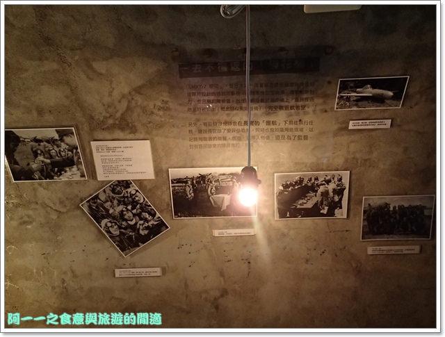 花蓮景點松園別館古蹟日式建築image071