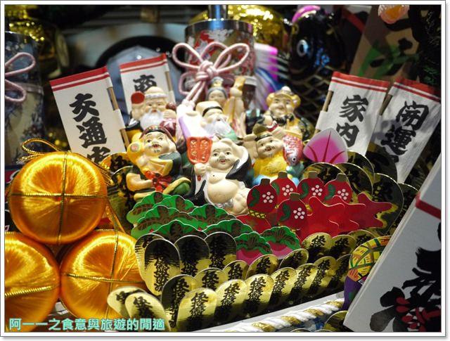 日本東京自助旅遊淺草文化觀光中心晴空塔image018