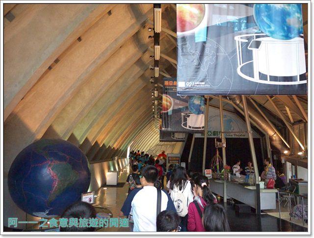 台中霧峰景點旅遊921地震教育園區光復國中image005