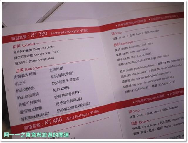 台北捷運士林站美食悅迦義式料理聚餐義大利麵烤布蕾image009