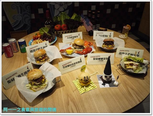 韓式炸雞牛肉漢堡台北西華飯店b-oneimage029