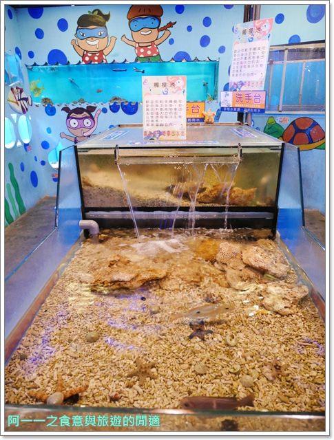 七星柴魚博物館.花蓮伴手禮.親子旅遊.觀光工廠image025