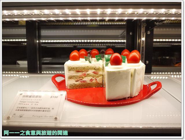 att4fun甜點王國台北101菠啾花園下午茶蛋糕image028