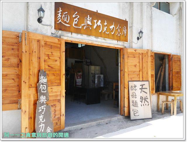 台東東河美食.麵包與巧克力倉庫.酸麵包.下午茶.甜點image004