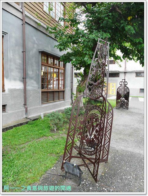 花蓮旅遊文化創意產業園區酒廠古蹟美食伴手禮image010