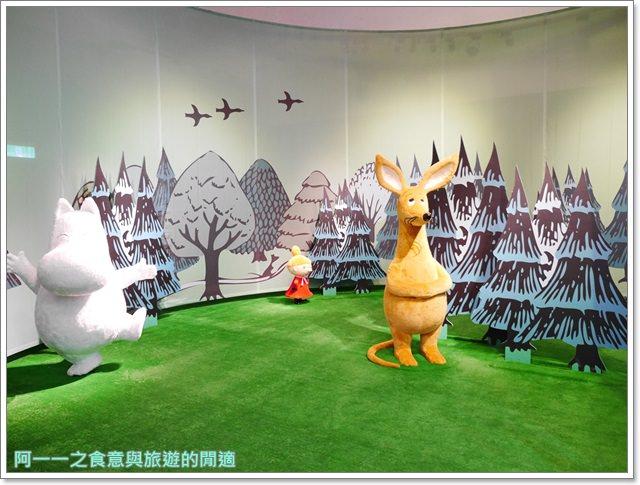 嚕嚕米精靈特展moomin芬蘭國立臺灣科學教育館動畫小不點image021