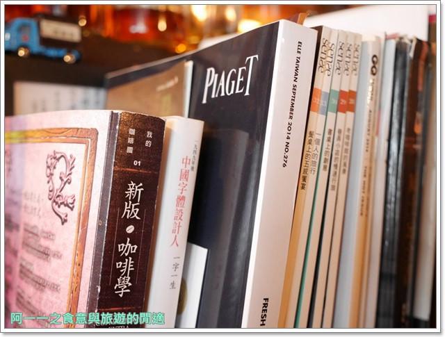 捷運信義安和站美食寅樂屋咖哩咖啡薑汁巧克力老店image014