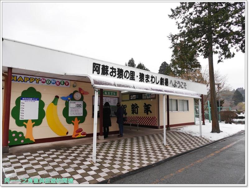 南阿蘇鐵道.阿蘇猿劇場.日本九州旅遊image006