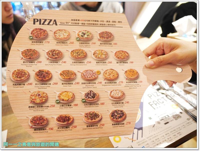 三重聚餐美食.披薩工廠.台北.大份量.漸層飲料image015