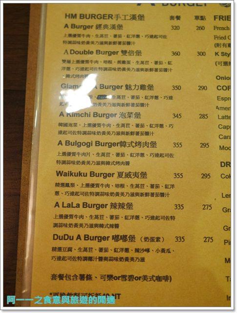 東區韓式漢堡.triple-a-burger.捷運忠孝敦化站美食.聚餐image011