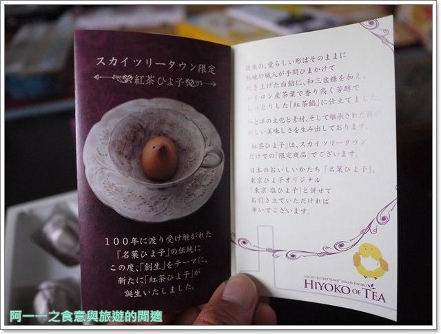 東京九州伴手禮博多ひよ子本舗吉野堂小雞蛋糕八女茶image020