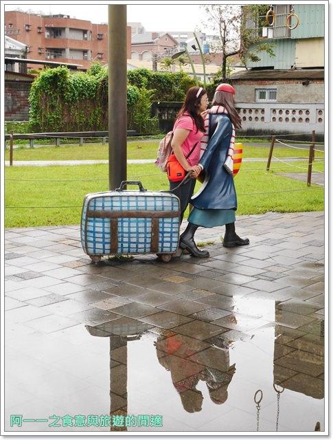 幾米x幸福轉運站.宜蘭市景點.幾米公園.親子旅遊image012