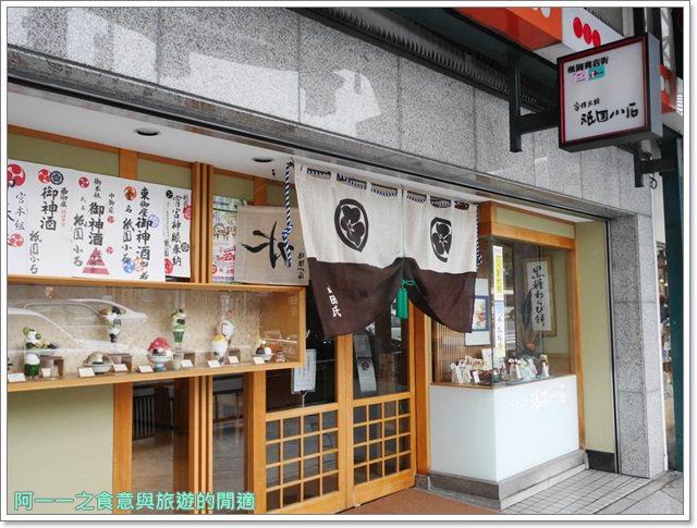 京都美食下午茶YojiyaCafé藝妓咖啡.鬆餅.甜點image005
