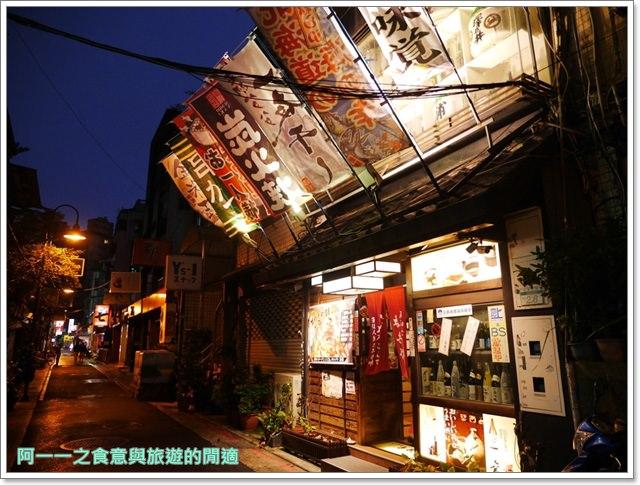 吞兵衛居酒屋.捷運中山站必吃美食.日式料理.聚餐.包場image006