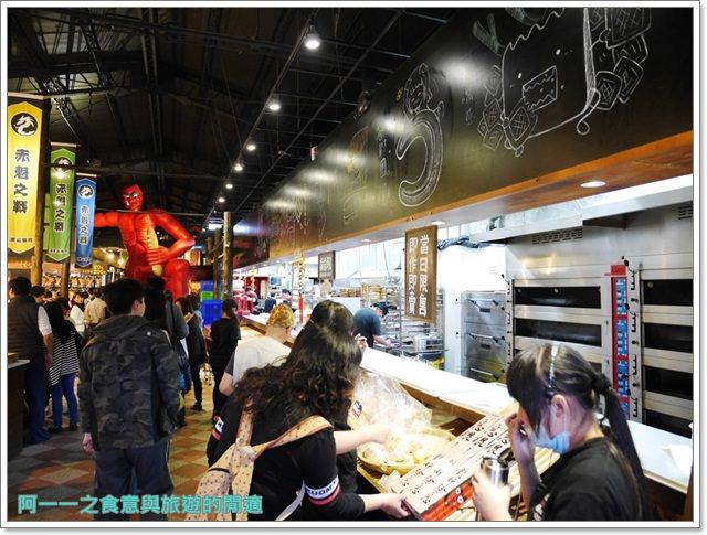 宜蘭景點窯烤山寨村亞典蛋糕密碼館妖怪村伴手禮麵包image011