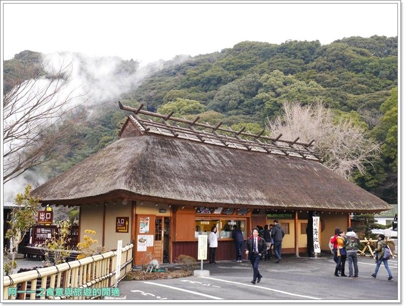 海地獄.九州別府地獄八湯.九州大分旅遊image001