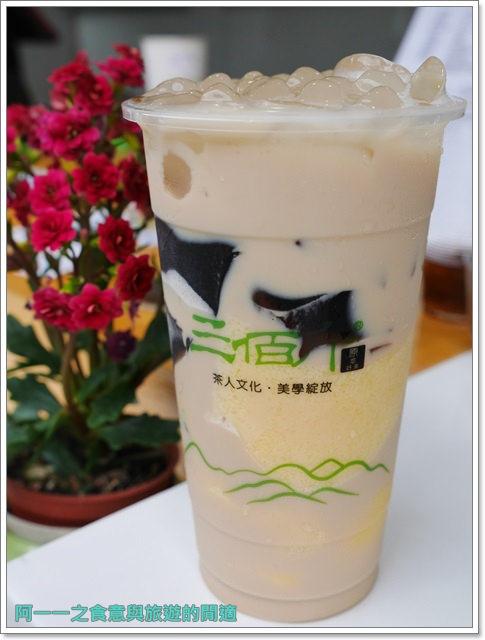 民生社區美食飲料三佰斤白珍珠奶茶甘蔗青茶健康自然image035