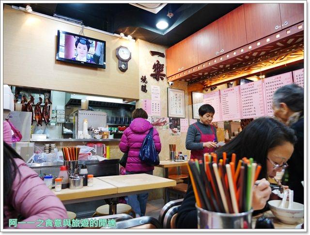 香港中環美食港式燒臘米其林一樂燒鵝叉燒油雞平價image008