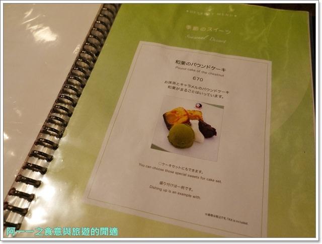 京都美食下午茶YojiyaCafé藝妓咖啡.鬆餅.甜點image026