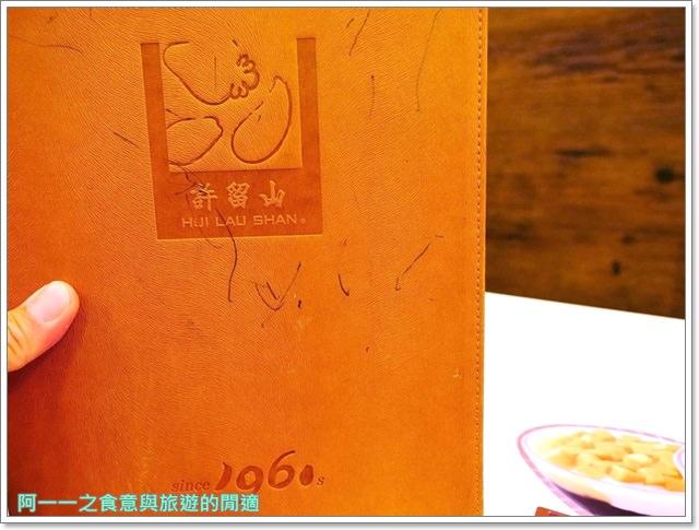 香港美食.許留山.港式甜品.芒果.甜點image007