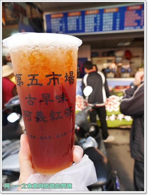 台中文學館.第五市場阿義紅茶冰.日式建築.古蹟.台中文學公園image038