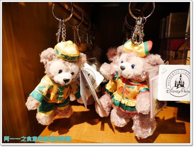 香港迪士尼樂園.duffy.碧林餐廳.美食.伴手禮image042