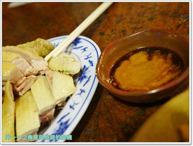 新竹北埔美食.泥磚屋客家菜餐廳.聚餐.老屋image015