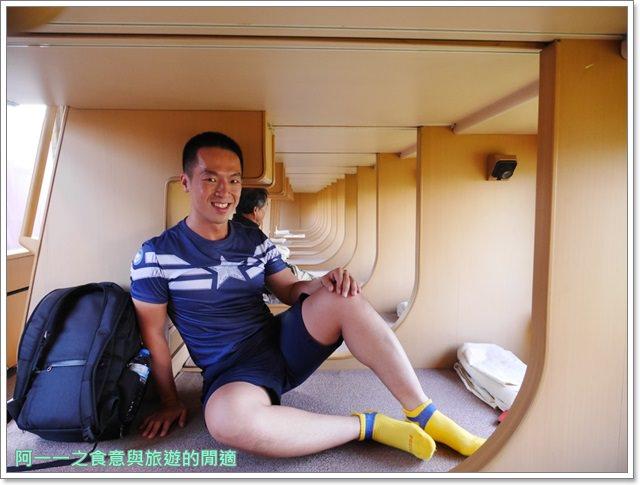 JR山陽&山陰鐵路周遊券pass.日本岡山旅遊image002